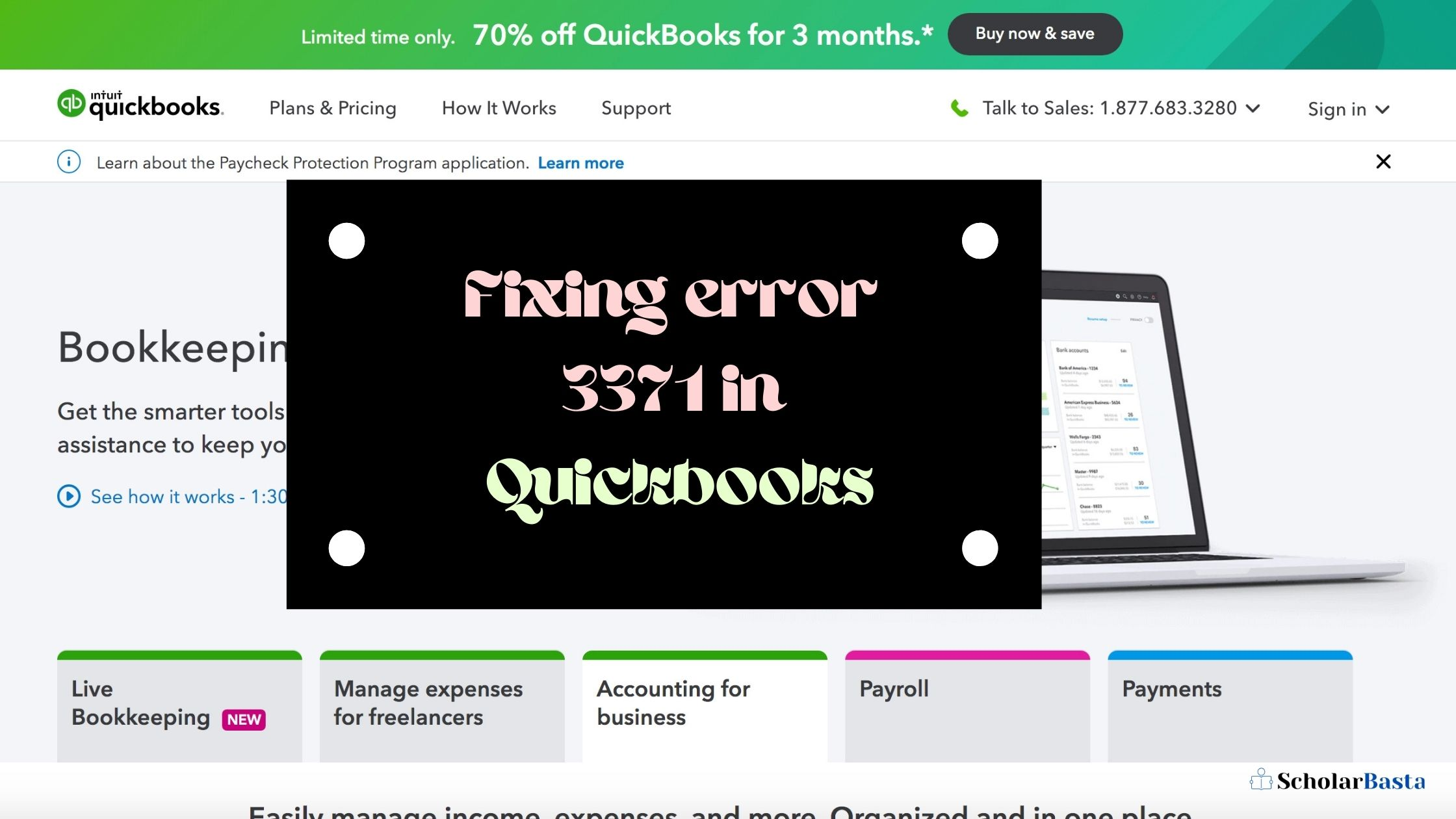 Fixing error 3371 in Quickbooks